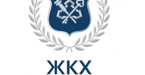 Акционерное общество Горно-Алтайское жилищно-коммунальное хозяйство
