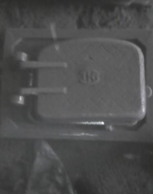 дверка котла (лаз котла)