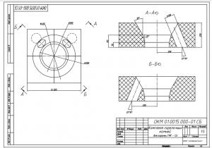 Комплект горелочных камней для горелки ГМГ-1,5 чертже 2