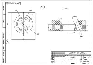 Комплект горелочных камней для горелки ГМГ-2 чертеж 1