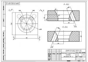 Комплект горелочных камней для горелки ГМГ-2 чертеж 2