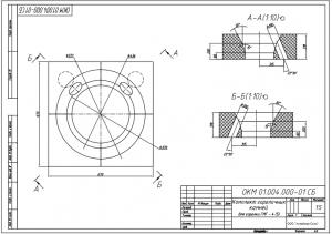 Комплект горелочных камней для горелки ГМГ-4(5) чертеж 2