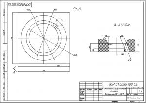 Комплект горелочных камней для горелки ГМГ-5,5 7 чертеж 1