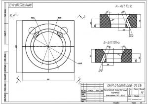 Комплект горелочных камней для горелки ГМГ-5,5 7 чертеж 2