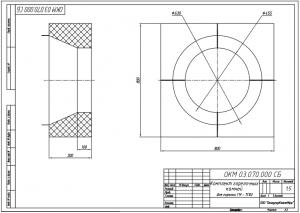 Комплект горелочных камней для горелки ГМ-7(10) черт