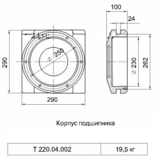 Корпус подшипника заднего вала Т 220.04.002 (9400 руб.)
