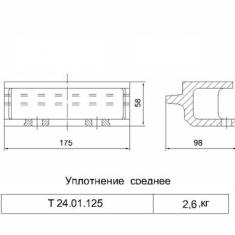 Уплотнение среднее Т24.01.125 (770 руб.)