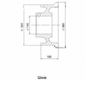 Шкив Т 328.01.02.00.002 (8500 руб.)