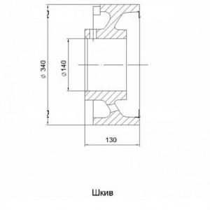 Шкив Т 91.04.002 (8500 руб.)