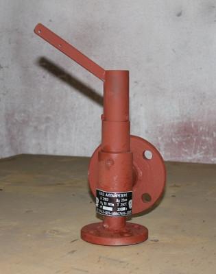 предохранительные клапаны для котлов