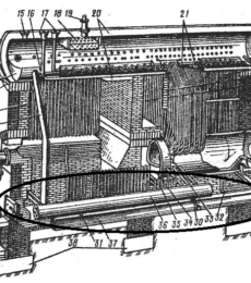 Коллектор, камера котла ДКВР 4-13