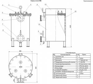 Электрический котел КЭВ (электрокотел КЭВ)