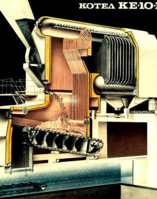 Экранные трубы котла КЕ