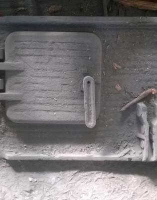 Плита фронтовая зольниковая