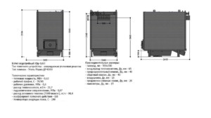 Водогрейный котел КВР 0,6 (0,63)